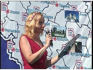 Воронежской области исполнилось 75 лет