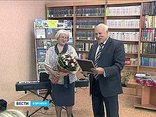 Воронежской областной юношеской библиотеке - 60 лет