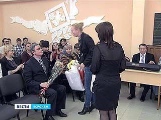 Воронежской школе-интернату для слепых и слабовидящих детей - 22 года