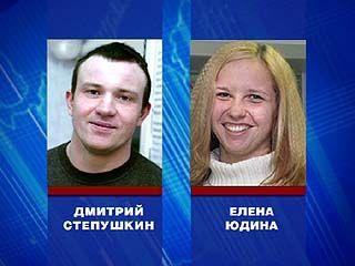 Воронежскую область на олимпиаде будут представлять два человека