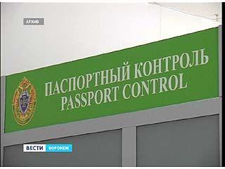Воронежскую таможню ждёт реорганизация
