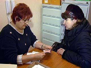 Воронежцам начали выдавать биометрические загранпаспорта