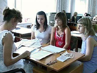 Воронежцам предлагают стать переписчиками