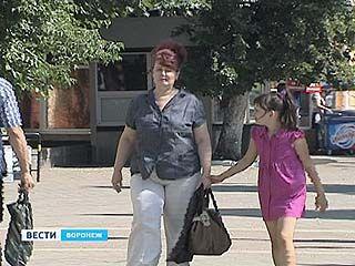 Воронежцам с низкими доходами поможет государство