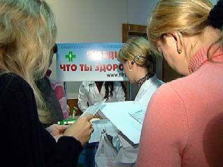 Воронежцев пытаются приучить к здоровому образу жизни