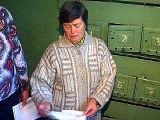 Воронежцев ждет неприятный сюрприз в почтовом ящике