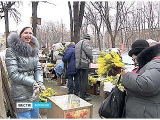 Воронежцы активно готовятся к празднику 8 марта