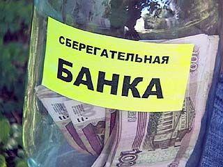 Воронежцы начали массово продавать валюту и возвращать вклады