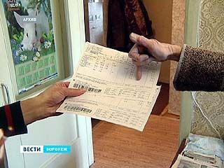 Воронежцы не доплатили за коммунальные услуги 116 миллионов рублей