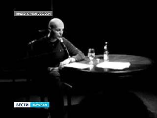 Воронежцы остались без пьесы Вырыпаева. Почему премьеры на сцене драмтеатра не будет?