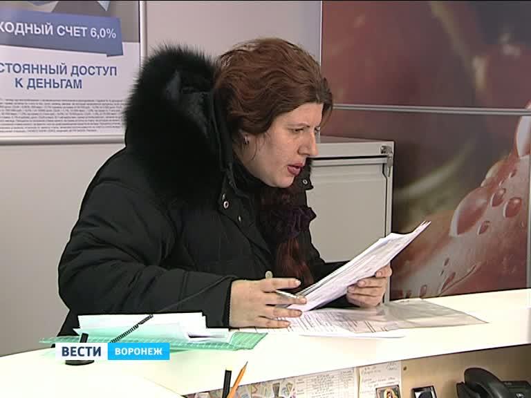 Воронежцы остались без вкладов. Последствия отзыва лицензий