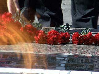 Воронежцы отдали дань памяти погибшим