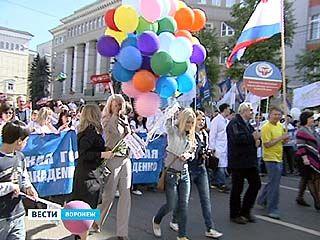 Воронежцы отметили 1 мая - День весны и труда