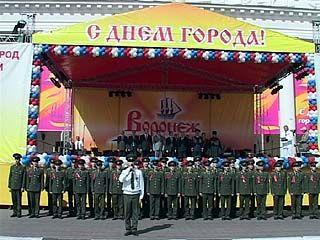 Воронежцы отметили День города