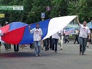 Воронежцы отпраздновали День России