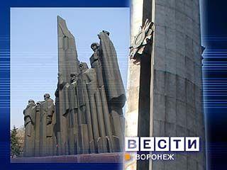 Воронежцы почтят память погибших