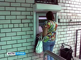 Воронежцы пострадали от махинаций с банковскими картами