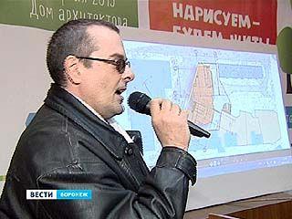 Воронежцы против строительства на улице Платонова 16-тиэтажного дома