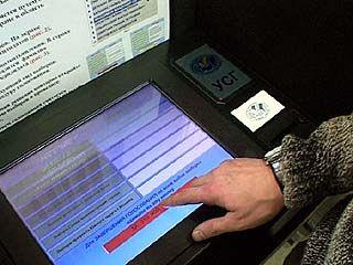 Воронежцы смогут принять участие в тест-голосовании