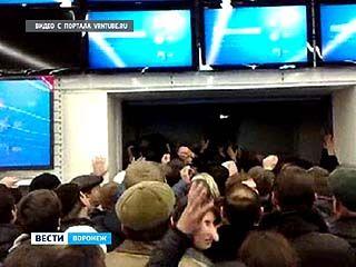 Воронежцы устроили давку из-за дешёвых телевизоров