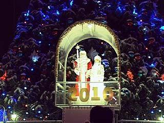 Воронежцы встретили Старый Новый год