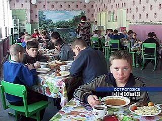Воспитанникам Острогожской школы-интерната придется искать новый дом