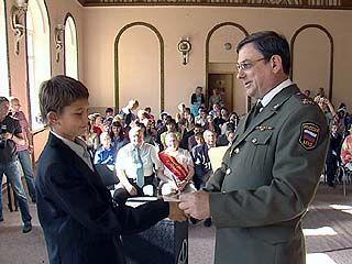Воспитанникам Школы-интерната ╧1 торжественно вручили паспорта