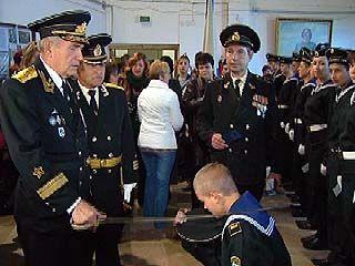 Воспитанники кадетских школ прошли обряд посвящения