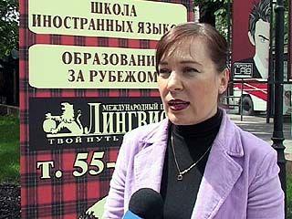 """Воспитанники центра """"Лингвист"""" побывали на """"Живой улице"""""""