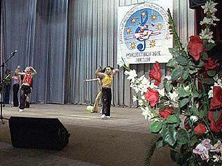 Воспитанники центра творчества устроили концерт своим педагогам