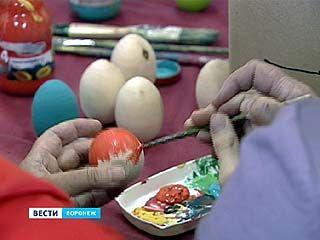 Воспитанники Воронежского центра реабилитации инвалидов раскрасили пасхальные яйца