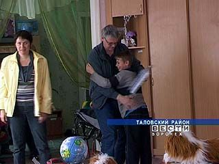 Воспитанников интернатов области все чаще усыновляют иностранные семьи