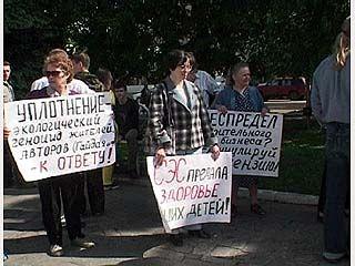 Возле воронежской мэрии прошла акция протеста