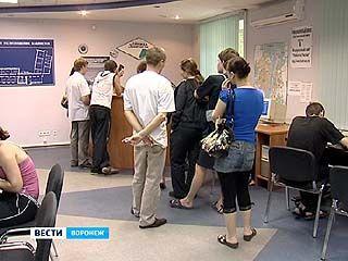 Впервые за несколько лет в Воронежском регионе наметился кризис на рынке труда