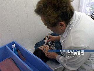 Врачебная амбулатория открылась в Пугачах