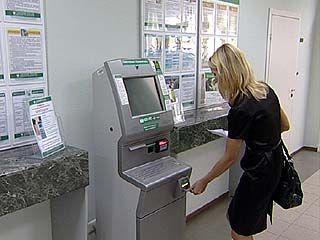 Все банковские комиссии теперь будут печататься на чеках