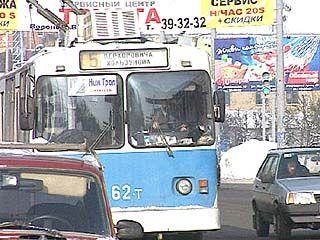 Все льготы на проезд в общественном транспорте заменены на деньги