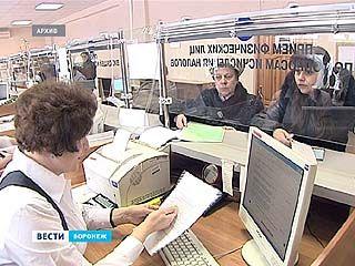 Все отделения налоговой службы Воронежской области проведут День открытых дверей