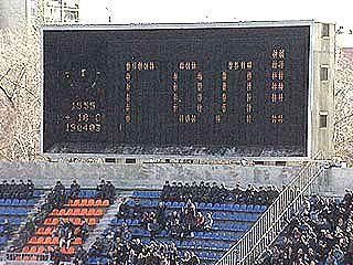 Всемирный день футбола отметят в Воронеже