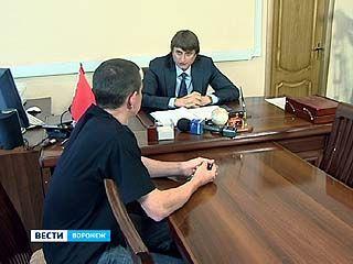 Встречу с жителями Воронежа и области провёл депутат Госдумы Сергей Чижов