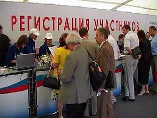 Второго инвестиционного форума в Воронеже не будет