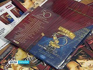"""Второй фильм из коллекции от газеты """"Моё"""" - в киосках уже 16 октября"""