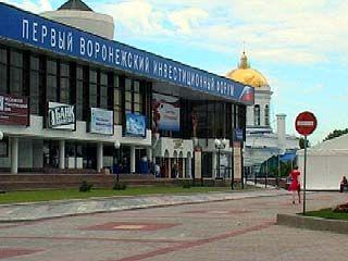 Второй инвестиционный форум откроется в Воронеже 26 июня