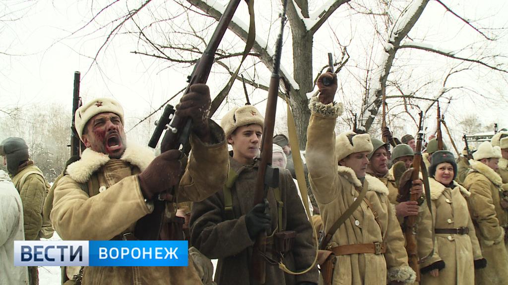 С залпами и дымовыми завесами. В Воронеже прошла военно-историческая реконструкция