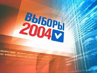 Выборы губернатора в Воронежской области признаны состоявшимися