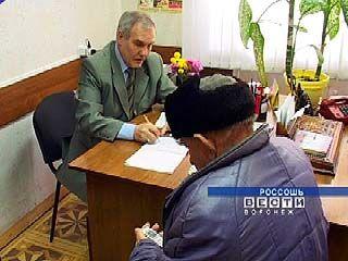 Выездной приём устроили специалисты обладминистрации в Таловой