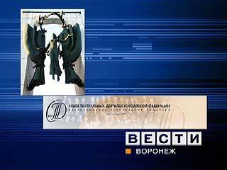 Выпускник Воронежской академии искусств удостоен высокой награды