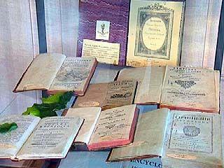 Выставка редких книг открылась в Никитинской библиотеке