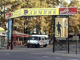 """Выявлены грубейшие нарушения в работе комплекса """"Олимпик"""""""