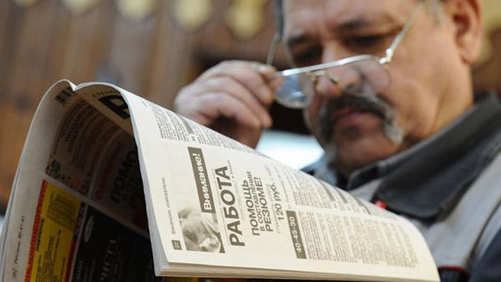 Аналитики назвали самые востребованные профессии у воронежских соискателей в возрасте